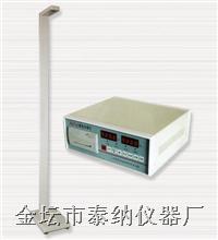 身高体重仪  KLF-A