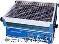 回转摇床 ZD-8801