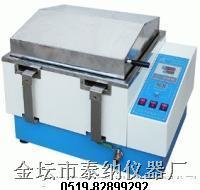 高温油浴震荡器 HZ-9613Y