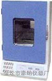 冷冻震荡培养箱  HZ-9610K