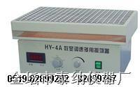 调速多用振荡器  HY-2(A)