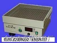 回旋式振荡器  HY-5(A