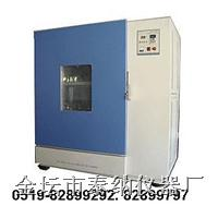 TN大型恒温摇瓶柜 HZ-2010K