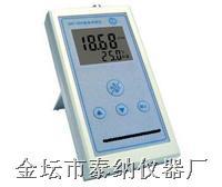便携式pH计/酸度计 pHB-4