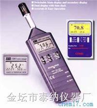 温湿度记录仪/温湿度记录器 1361
