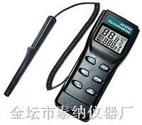 温湿度记录仪/高精度温湿度记录仪 375