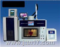 微波超声波联合反应系统 SM50