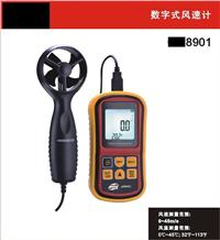 便携式风速仪 G8901