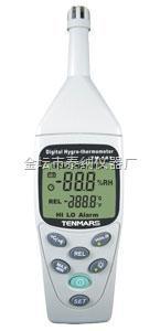 直读式干湿温度计(卫生监督) T183