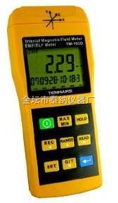 低频电磁波测试仪 T192/T192D