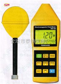 宽频高频电磁波辐射强度计 T196