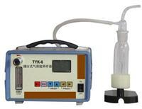 液体撞击式气溶胶采样器 TYK6