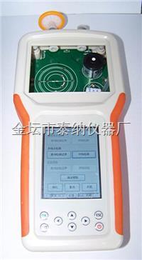 大气污染物监测仪