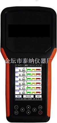 金坛泰纳环境空气质量气体检测仪 TN900