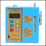 防爆个体粉尘采样器 FCC-5000G