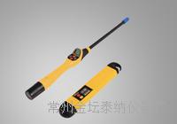 VM550 管线探测仪 VM550 管线探测仪