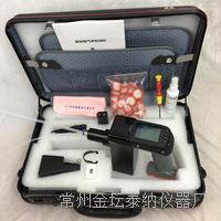 手持式高精度TVOC空气质量监测仪