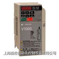 安川V1000变频器 Varispeed_V1000