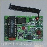 无线接收模块无线遥控,无线模块的专业生产\开发