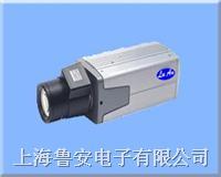供应420线高清枪型监控摄像机 CCD-S3042
