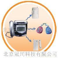 威龙-防盗报警器 WL-2003D