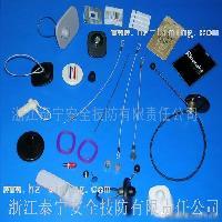 各类商品用防盗扣和防盗器