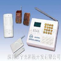 RAS-2000A/B家用智能电话自动报警系统