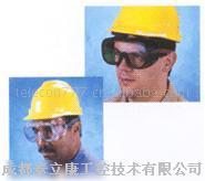 工业防护眼罩