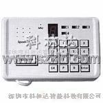 TIGER-911自动求救语音拨号器