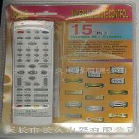 多功能遥控器15合1(CJ-E-15C)