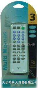 多功能遥控器3合1(CJ-E-03B)