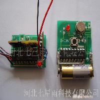 遥控门铃电路呼叫器报警器电路