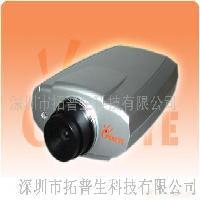 网络摄像机(ST-801)