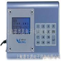 舒特ST-6622中文考勤机系统
