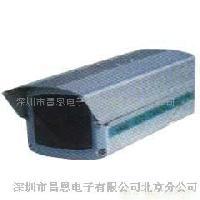监控器材-铝合金护罩