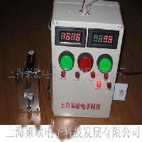 自动售水控制系统