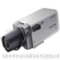 超宽动态彩色摄像机 SSC-DC578P