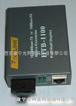 netlink10-100M光纤收发器