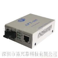 APT-10/100M多模光纤收发器