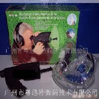 新奇特礼品,多功能录音观鸟器