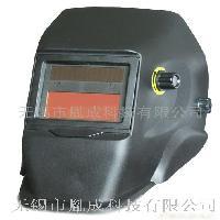 光控电焊面罩