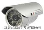 红外一体化摄像机 P-X528F