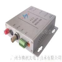 ASV201A 单路视频/反向数据光端机