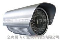 一体化防水夜视型摄像机