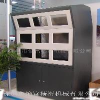 YF-TV拼装式电视墙