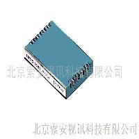 清华紫光D1网络视频解码器