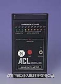 ACL-385表面電阻測試儀(已停產)