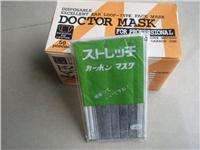 獨立包裝活性碳防毒口罩