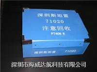 中空板周轉箱|周轉箱|中空板回收箱|深圳中空板箱|