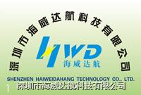 除静电离子风机|除静电离子风枪|海威达航中国知名企业